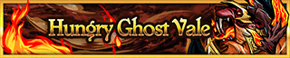 Hungry Ghost Vale