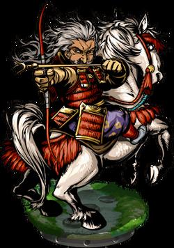 Tametomo, Master Archer II Figure