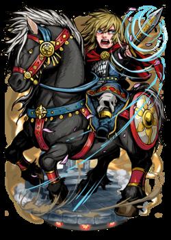Jarilo, God of Fertility Figure
