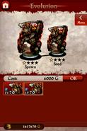Flame Ogre II