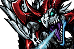 File:Nidhogg, Ice Dragon Face.png