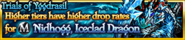Trials of Yggdrasil Banner