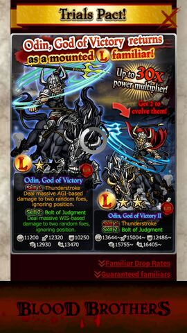 File:'Odin, Got of Victory' Trials Fact!.jpeg