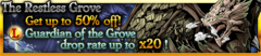 The Restless Grove Banner