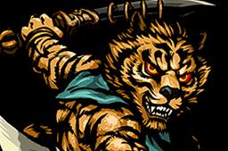 File:Li Zhi, the Tiger's Roar II Face.png