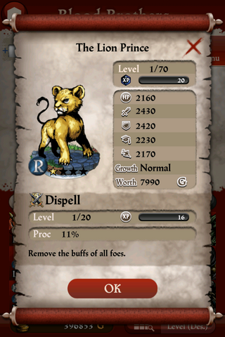 File:The Lion Prince.PNG