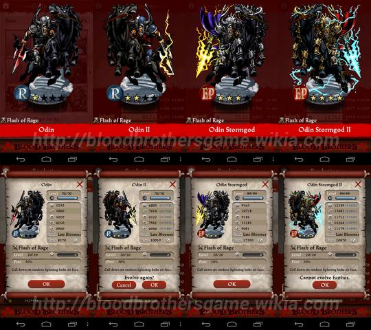 File:Odin Stormgod II PE Evolution water.png