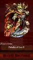 Thumbnail for version as of 16:18, May 28, 2014