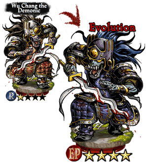 File:ST2 Wu Chang the Infernal.png