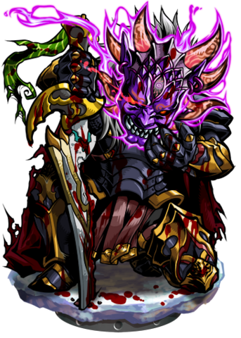 File:Gregory, the Masked Slayer II Figure.png
