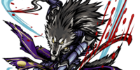 Lycaon/Boss