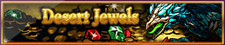 <b>Desert Jewels</b>