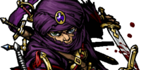Master Swordsman II