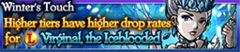 Winter's Touch Pact Banner