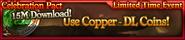 15M Copper DL Coins