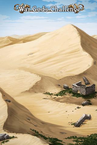 File:War God's Challenge map.png