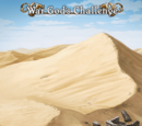 War God's Challenge
