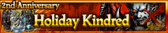 File:Banner-2nd Anniversary Holiday Kindred.png