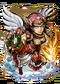 Gabrielle, Angel of Sky II Figure