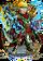 Kapoonis, Thunder Magus II Figure