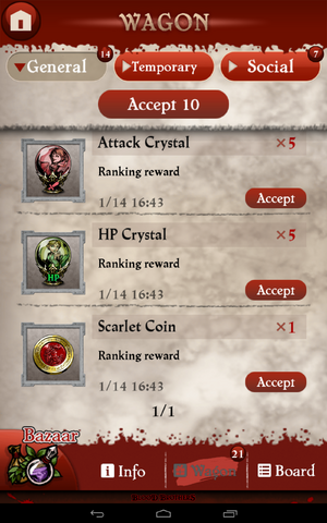 File:Rewards 2.png