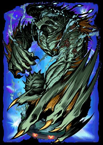 File:Dagon Figure.png