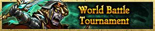 <b>World Battle Tournament 18</b>