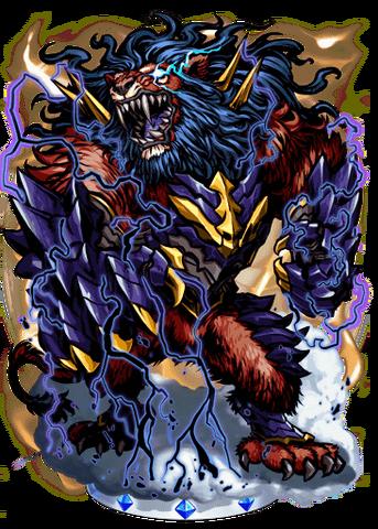 File:Rampant Lion II Figure.png