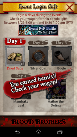 God Of Steel 12 Login bonus
