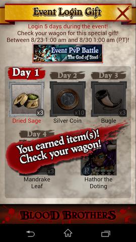 File:God Of Steel 12 Login bonus.png