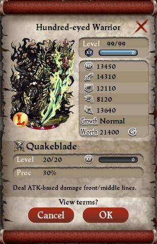 File:Hundred-eyed Warrior OPE50.jpg