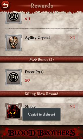 File:Imperial-rewards2.png