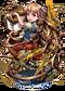 Rapunzel, Grimoire Keeper II Figure