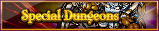 File:SD12-Banner.png