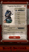 Dragonian Spearbearer (base stats)
