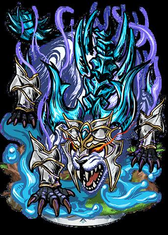 File:Afanc, Beast of the Deep II Figure.png