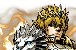 File:Gilgamesh the Bold II Face.png