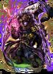 Odoa, the Scarecrow II Figure