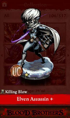 File:Elven Assassin plus (collection).jpg