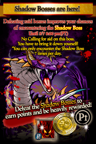 File:Serpents and Thunder Shadow Boss Encounter.png