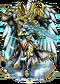 Zeruel Angel of War, Swap Figure