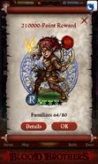 Katiria, Spritemaster Point Reward