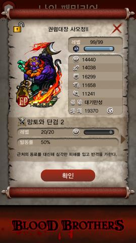 File:사오정.png