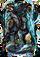 Goviel, Hail Knight Figure