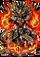 Garuda II Figure