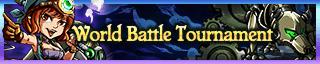 <b>World Battle Tournament 12</b>