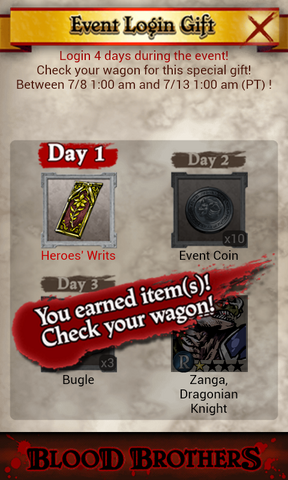 File:HM Daily Login Bonus.png