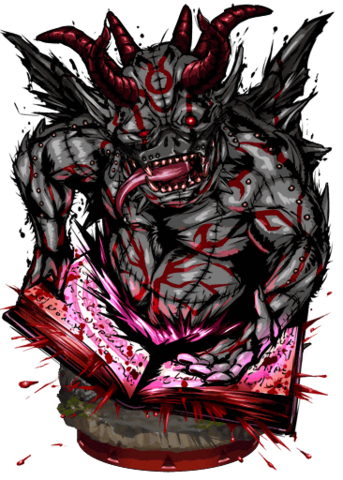 File:Grimoire Beast Figure.png