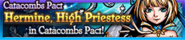 Catacombs Pact November 2015 Banner