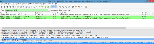 File:Wireshark.png